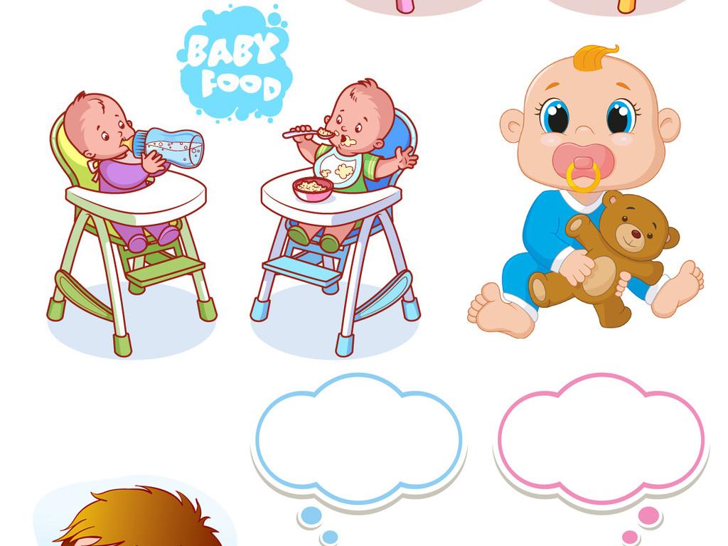 设计元素 人物形象 儿童 > 卡通婴儿矢量设计素材大全