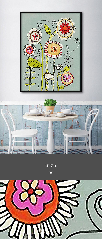 向日葵花卉欧式手绘抽象北欧现代简约装饰画