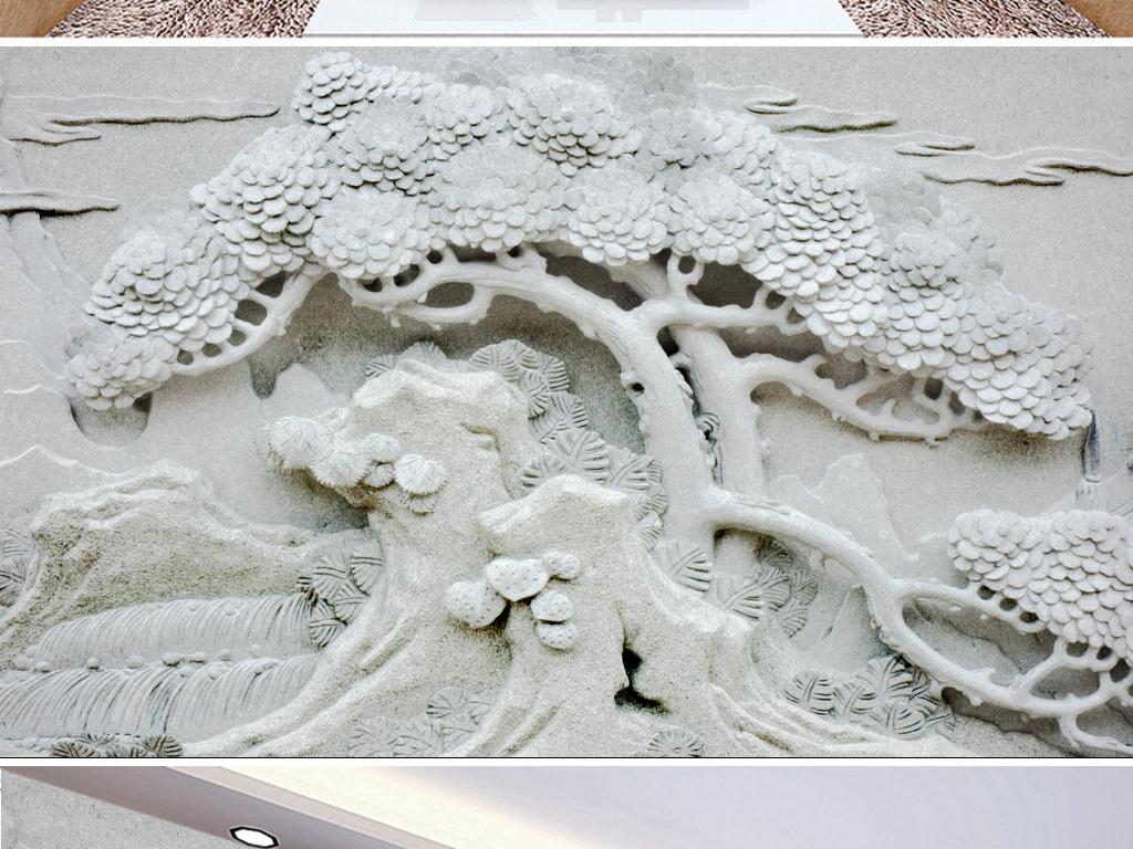 新中式3d立体松鹤延年电视背景浮雕