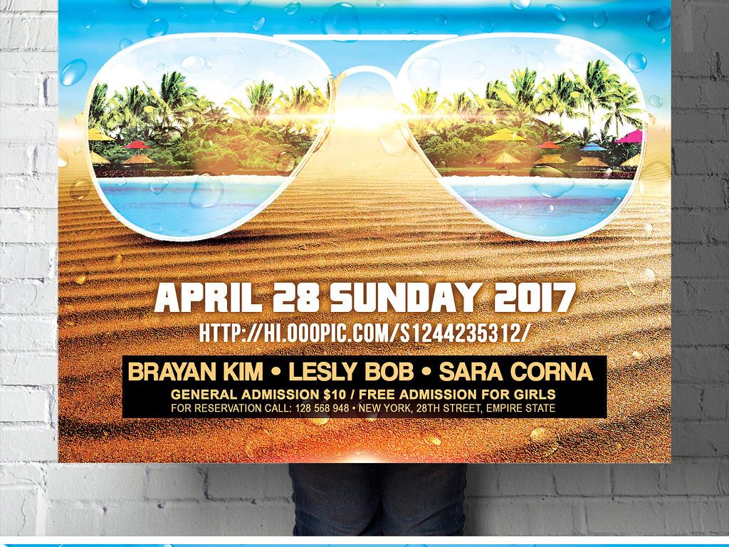 平面 广告设计 海报设计 国外创意海报 > 清新唯美阳光海岛沙滩漫步