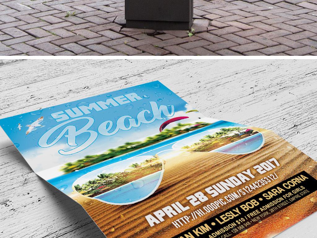 创意海报宣传海报派对国外海报ps海报素材时尚海报x展架海岛宣传单