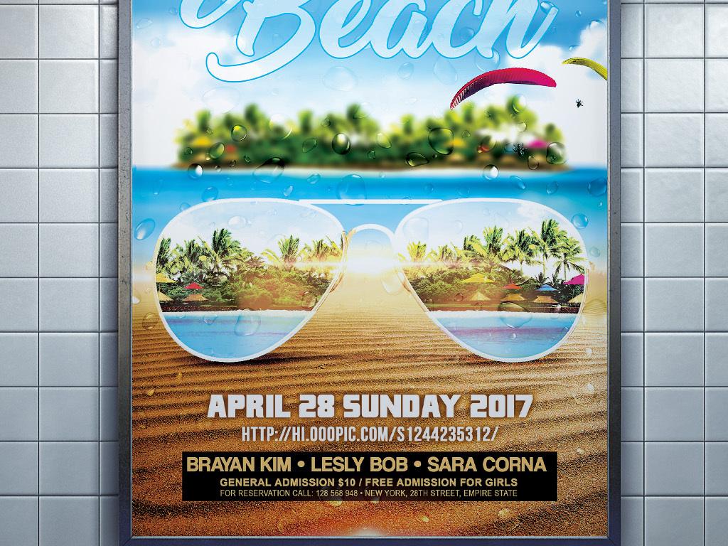 平面|广告设计 海报设计 国外创意海报 > 清新唯美阳光海岛沙滩漫步