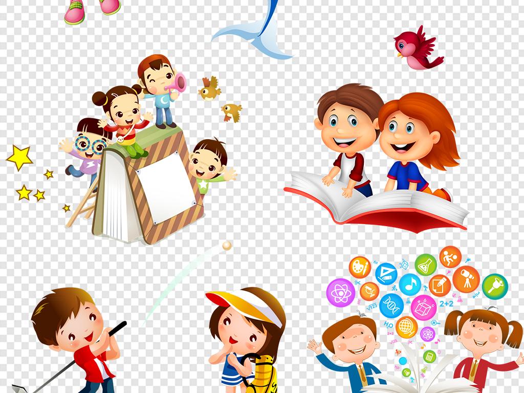 人物图片儿童看书小升初简历背景素材黑板教育学校