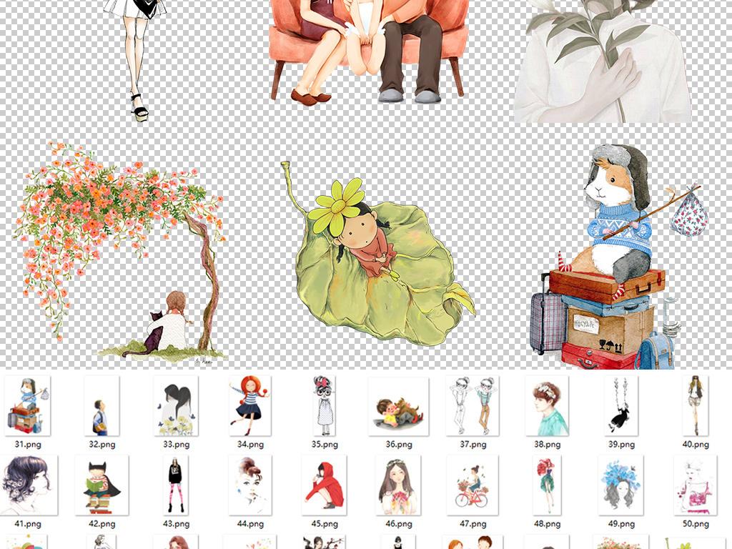2017手绘彩绘插画人物设计元素png