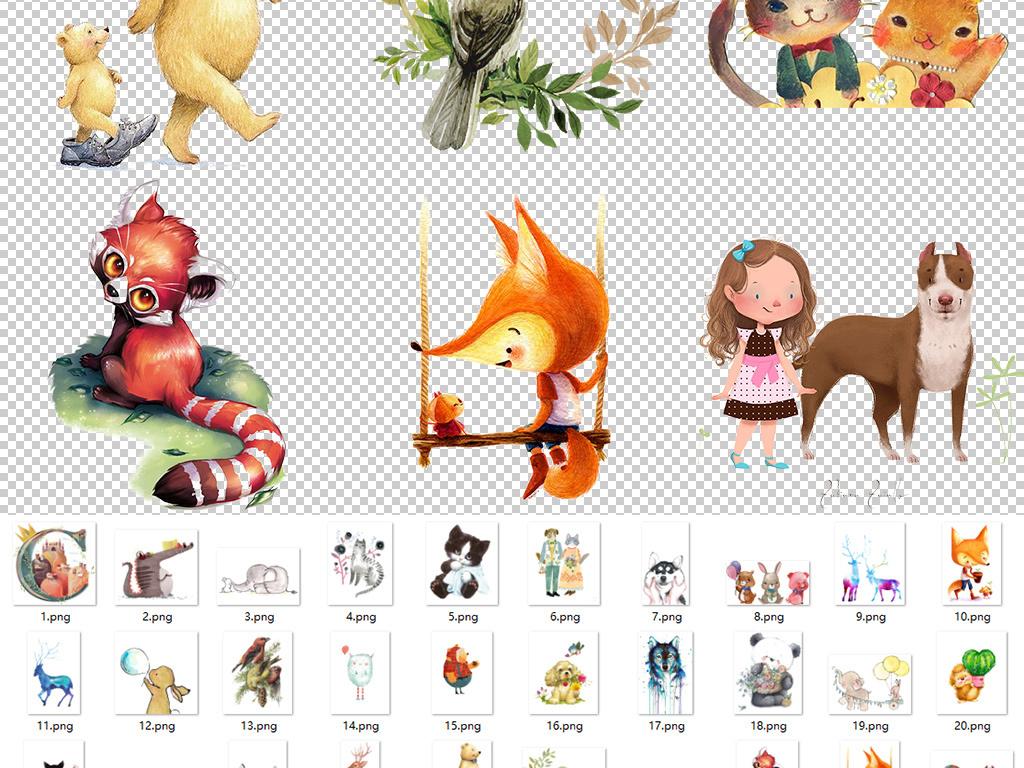 素描手绘插画卡通动物插画png矢量素材