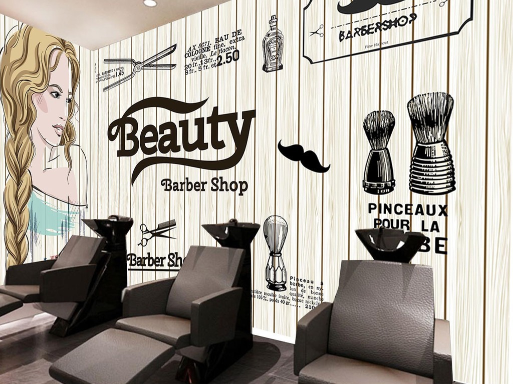 欧美潮流理发店背景墙