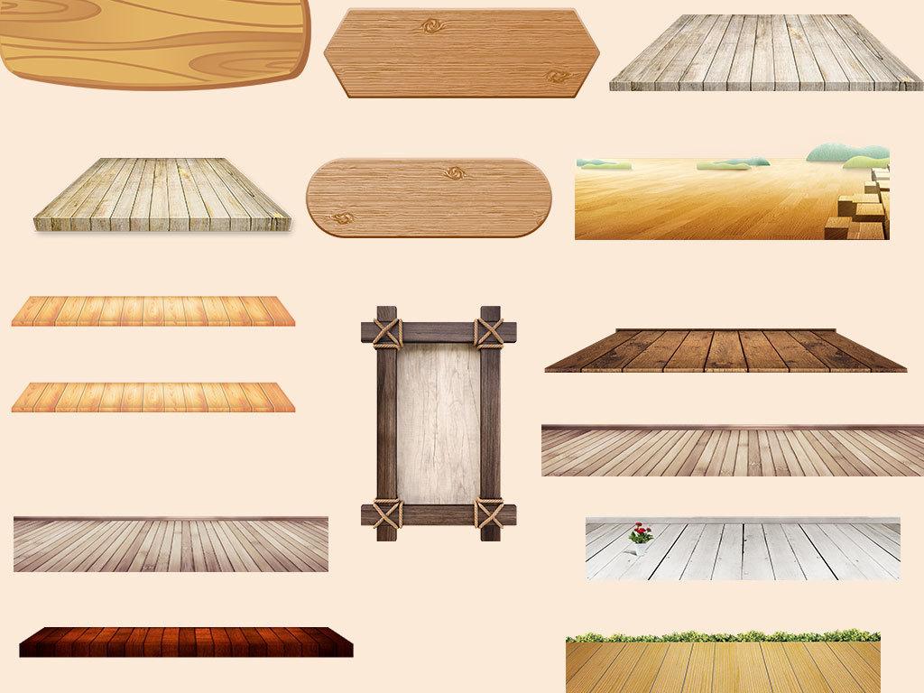 木板台子纹理卡通木牌矢量红木牌爱护花树木文字牌艺术字艺术字设计
