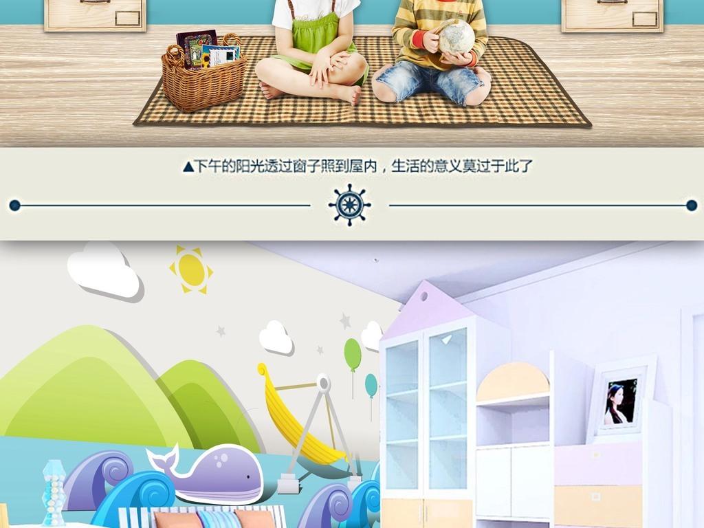 3d卡通儿童房风景简约唯美手绘抽象背景墙