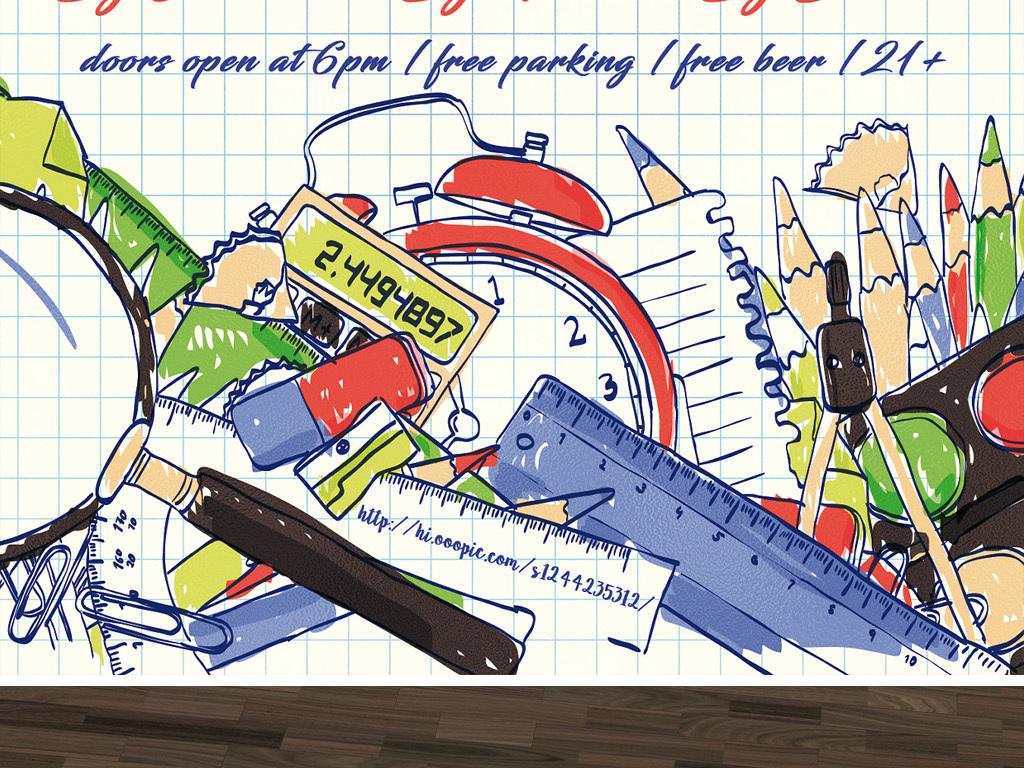 创意彩笔手绘少儿辅导班培训班招生宣传海报