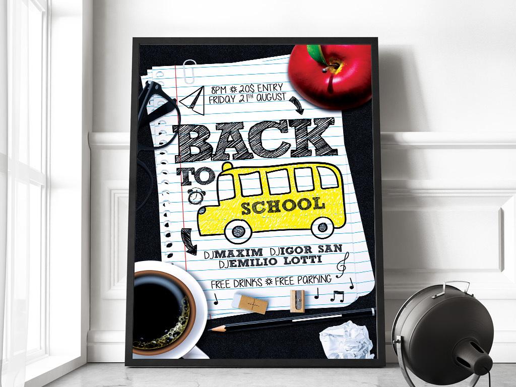 现代简约创意手绘校园书吧酒吧开学促销海报