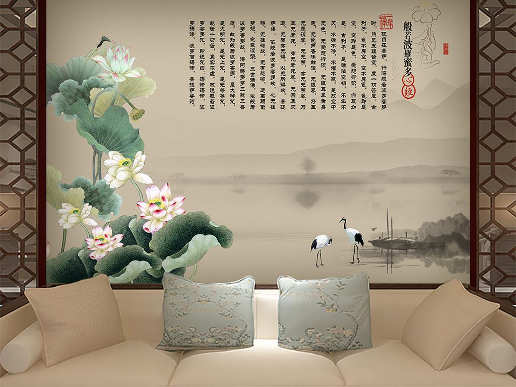 佛经水墨中国风新中式背景墙