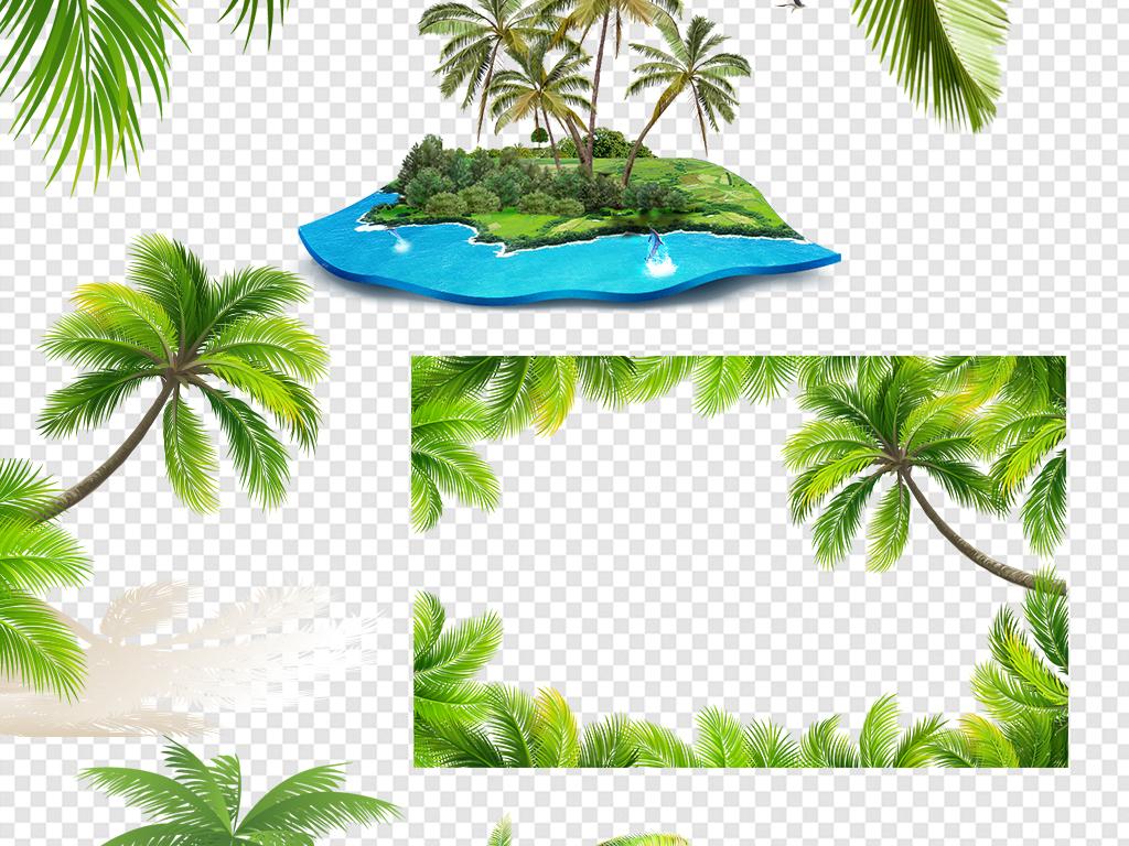 绿色植物ps椰子树素材手绘椰子树