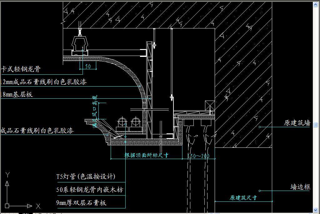 标准常用室内装修cad节点图