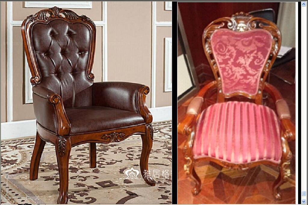 三视图椅子cad美式餐椅cad美式餐椅扶手餐椅cad扶手餐椅书椅中式家具