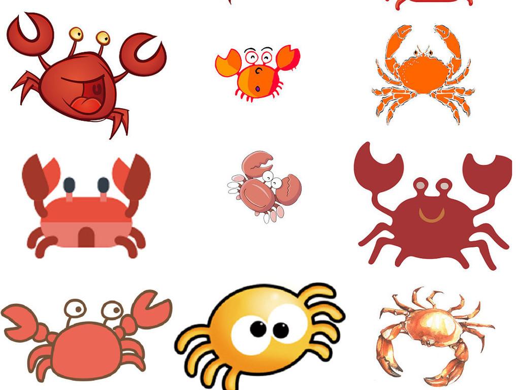 卡通螃蟹ps设计素材元素库1