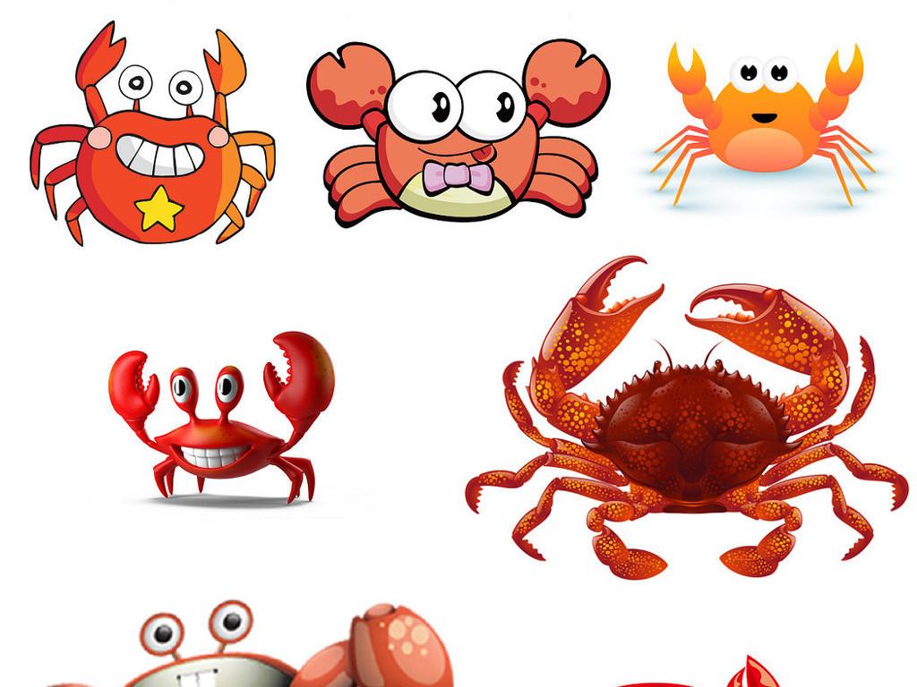 螃蟹简笔画大全带颜色