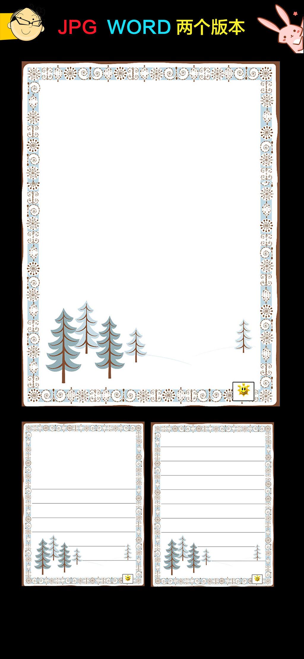 ppt 背景 背景图片 边框 模板 设计 相框 1024_2215 竖版 竖屏