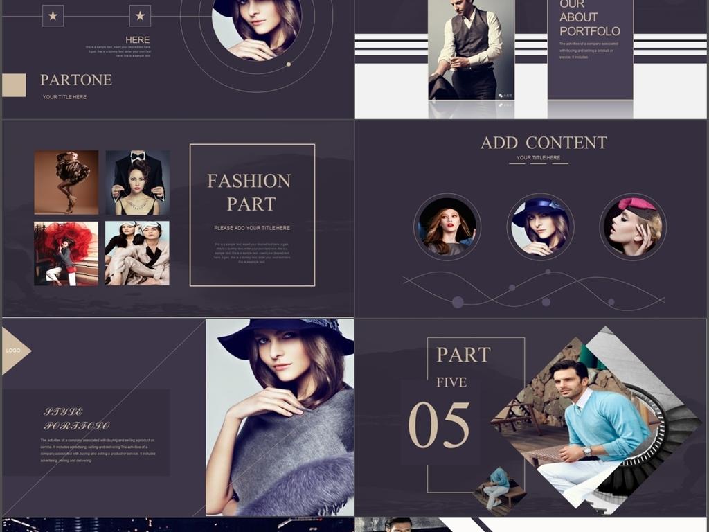 高端顶级品牌时装时尚风格ppt时尚大片相册服装秀ppt模板图片