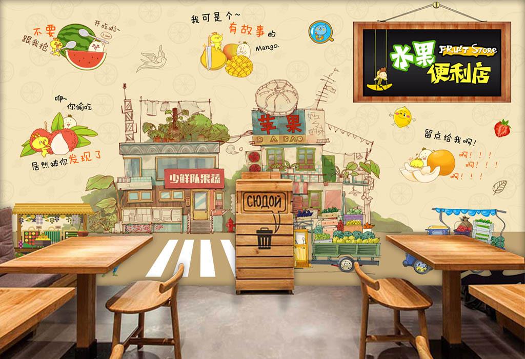 欧美手绘水果店背景墙(图片编号:16251939)_酒店|餐饮