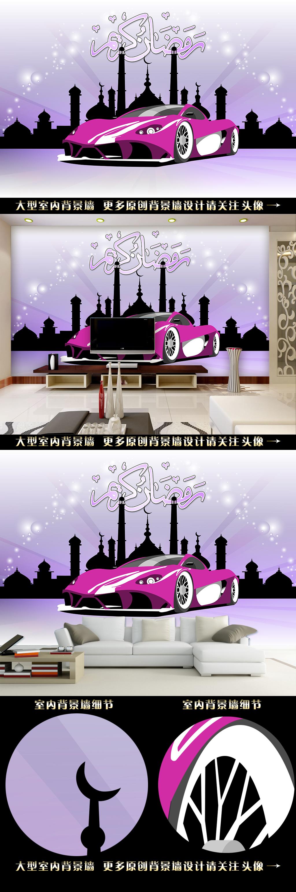 手绘汽车电视背景墙