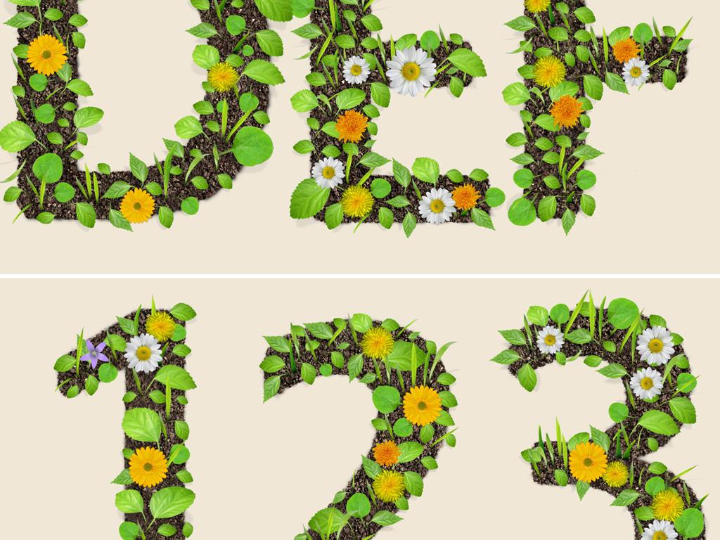 树叶字母表ae模板图片