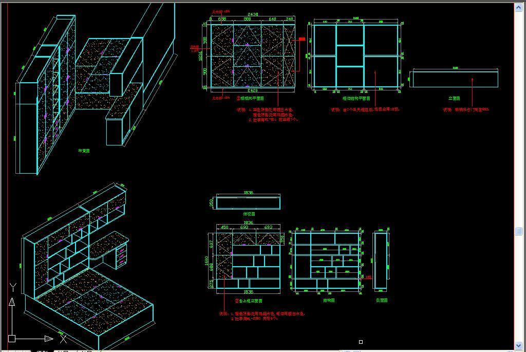 榻榻米CAD平面设计图下载 图片2.47MB CAD图纸大全 全屋定制CAD