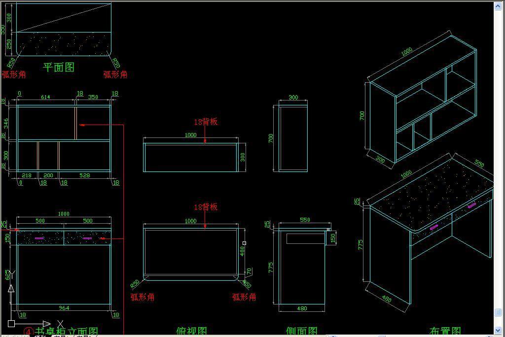 榻榻米cad平面设计图下载(图片2.47mb)_cad图纸大全