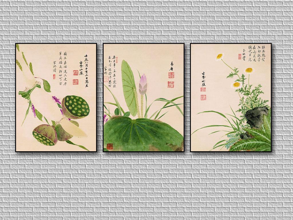 新中式手绘荷花无框画沙发背景墙三联画
