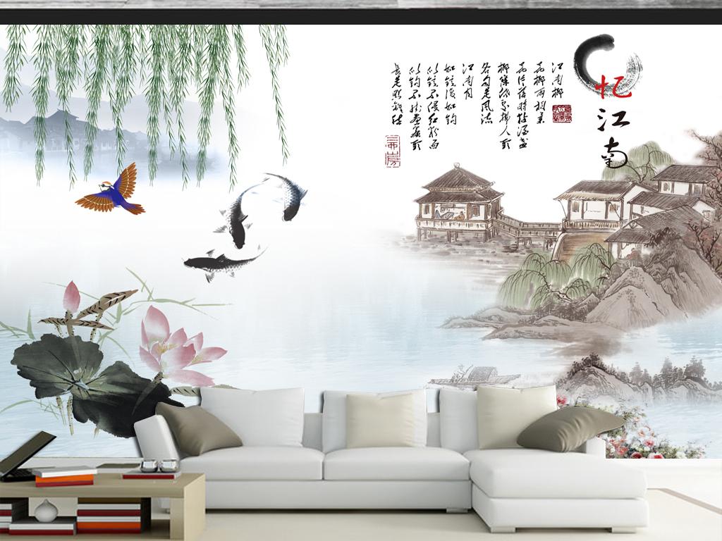 忆江南中式古典山水水墨画背景墙