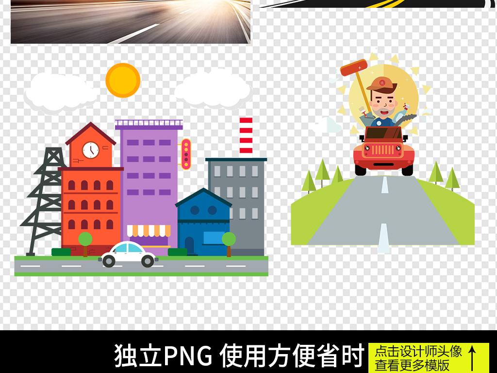 城市道路马路公路素材图片
