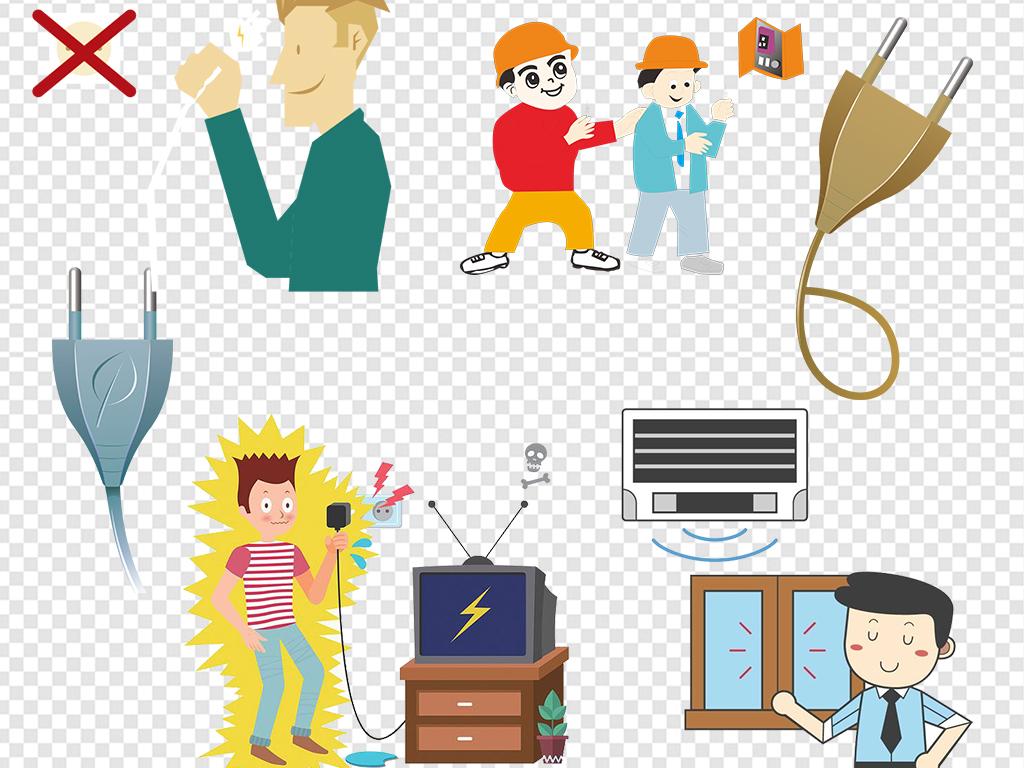 用电安全漫画安全教育素材图片下载png素材 其他图片