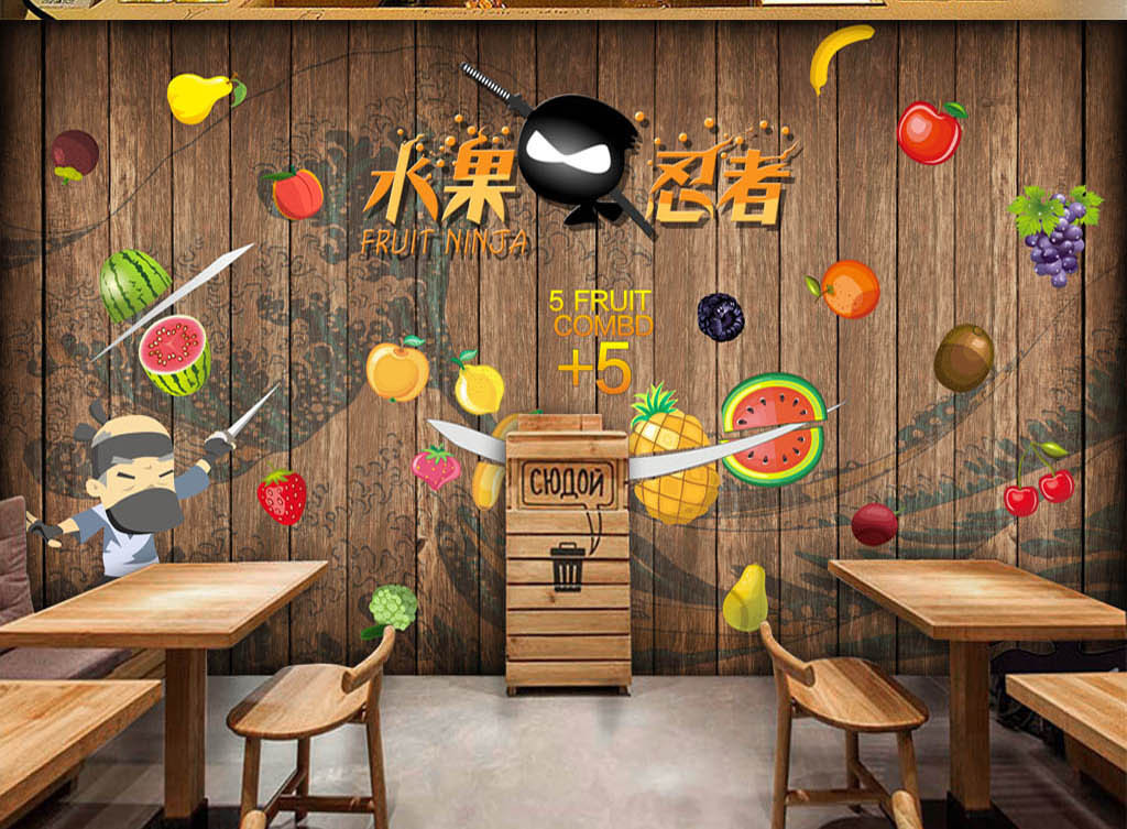 欧美手绘水果水果忍者水果店背景墙