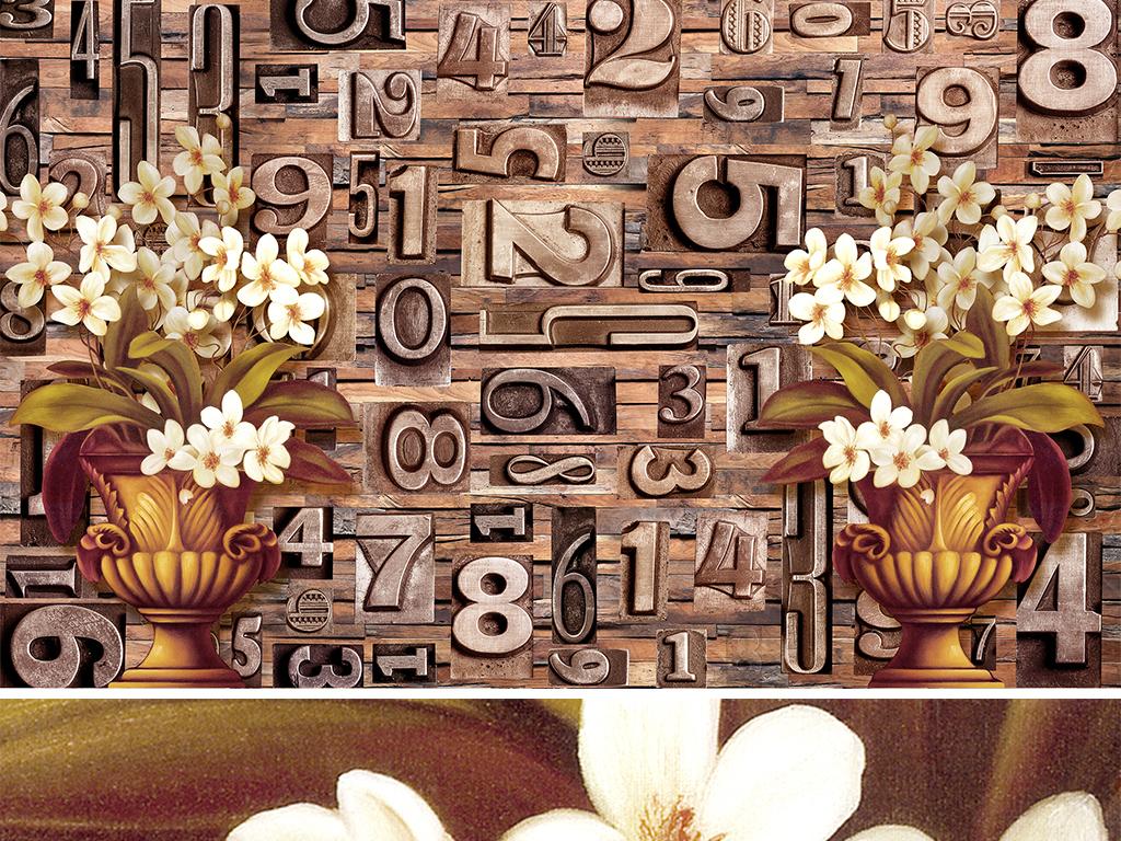 复古木纹木刻英文3d字母组合美式背景墙壁画图片
