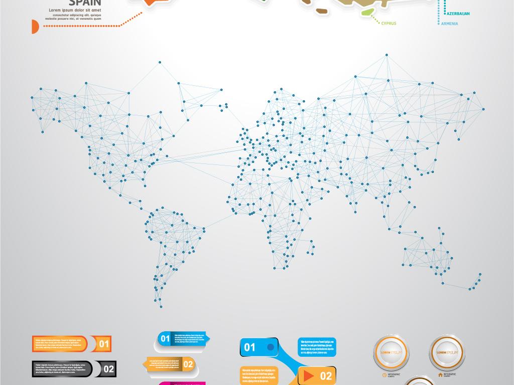 欧洲地图设计元素