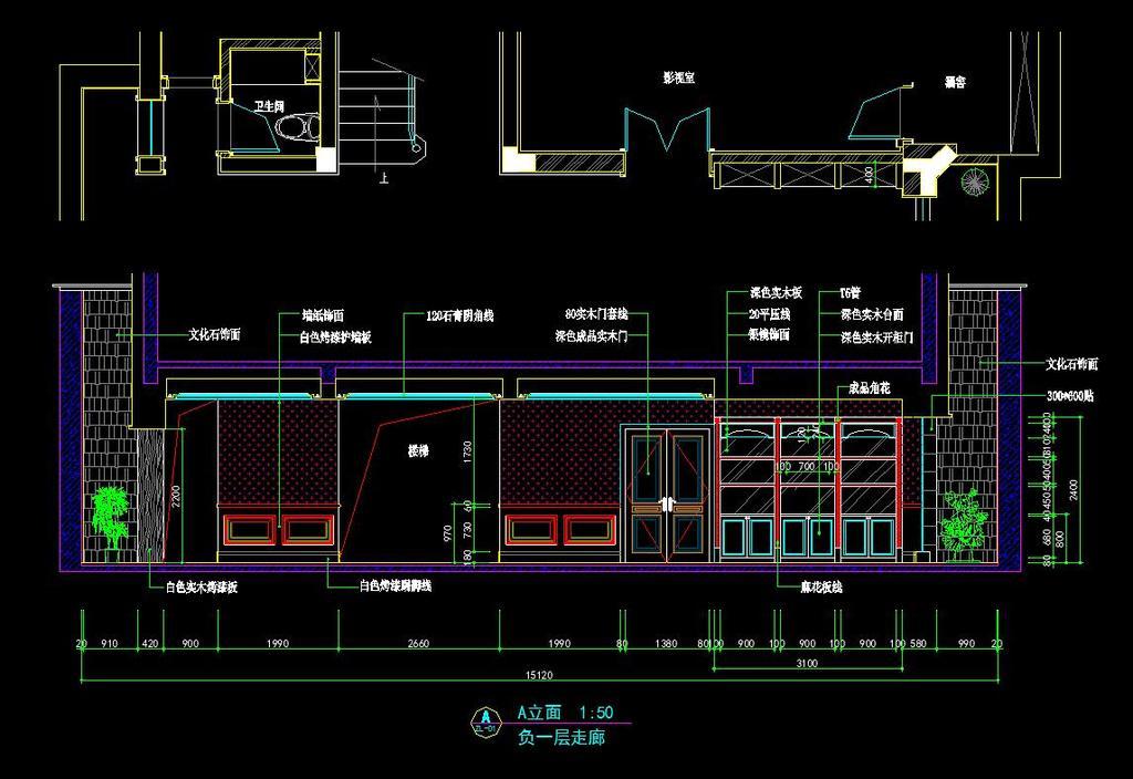 奢华欧式别墅全套CAD施工图效果图平面设计图下载 图片26.15MB