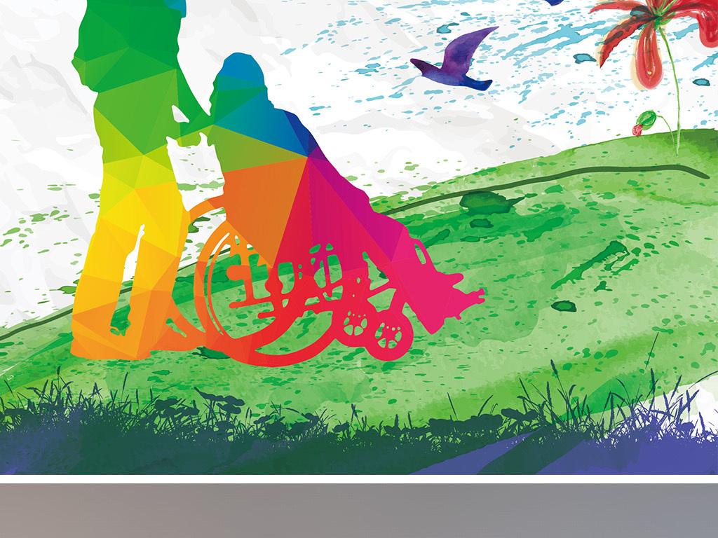 绚丽水彩创意手绘矢量扶贫助残社会公益海报