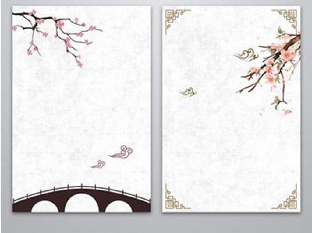 矢量古典中国风古风水墨手绘春季花开背景