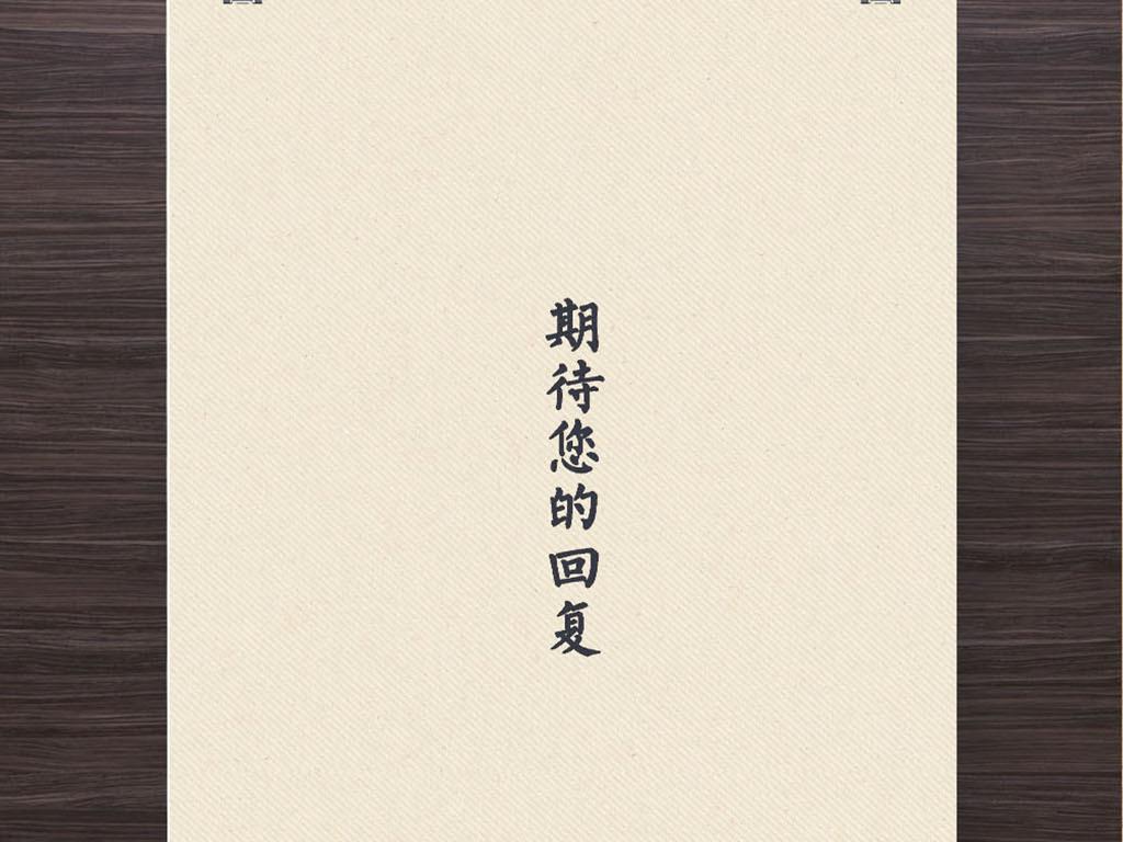 简洁大气个人简历求职简历封面word模板图片
