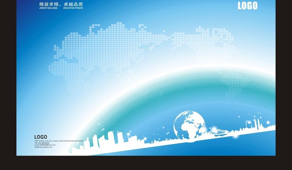 cdr)宣传册广告画册画册设计企业画册企业宣传册封面招商公司宣传册