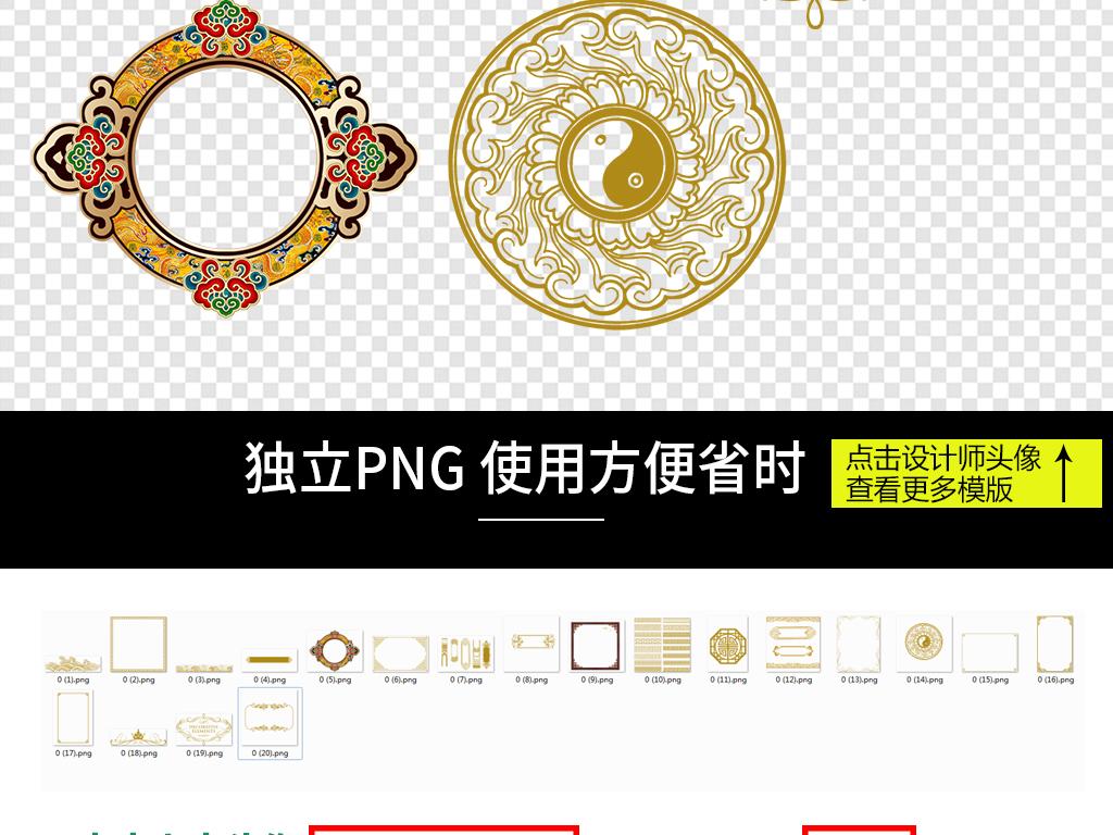 圆形花边图片新中式风格图片