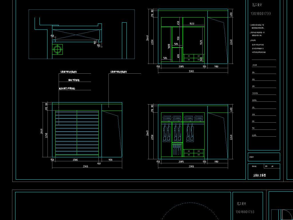 住宅cad设计图平面图下载(图片1.32mb)_cad图纸大全