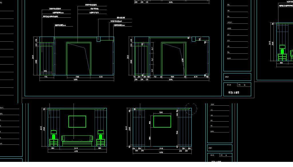 住宅CAD设计图