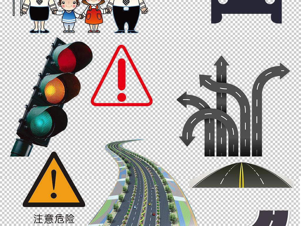 城市道路马路公路设计素材