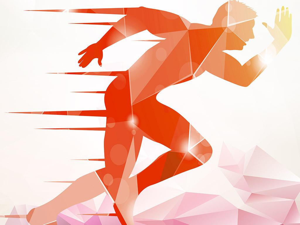 炫彩钻石风校园学校体育运动会展板海报模板