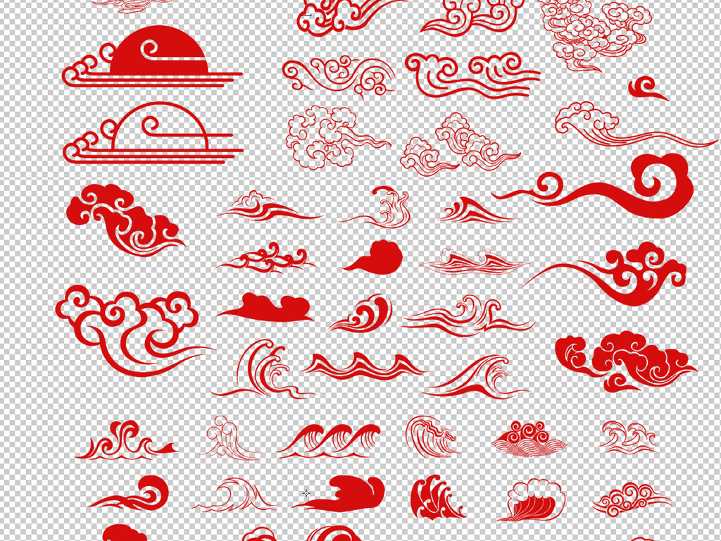 剪纸云彩图案步骤