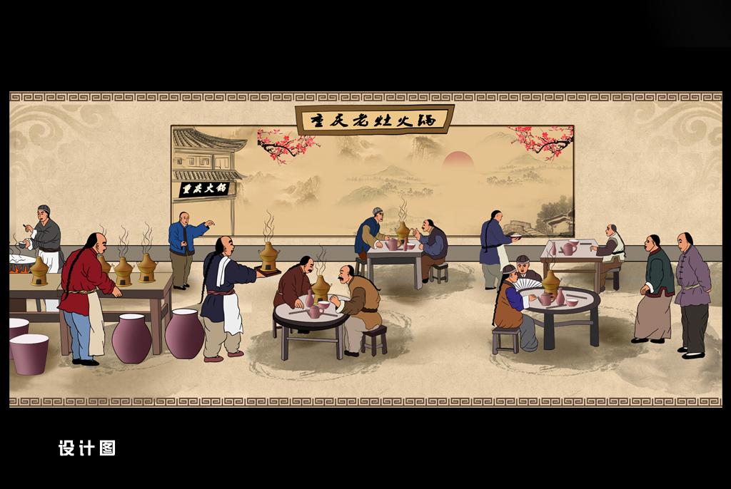 手绘重庆火锅壁画火锅店背景墙