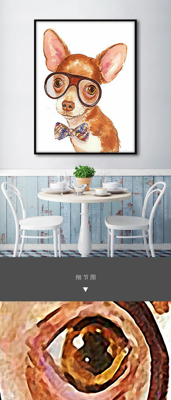 戴眼镜小狗北欧可爱手绘简约欧式家居.