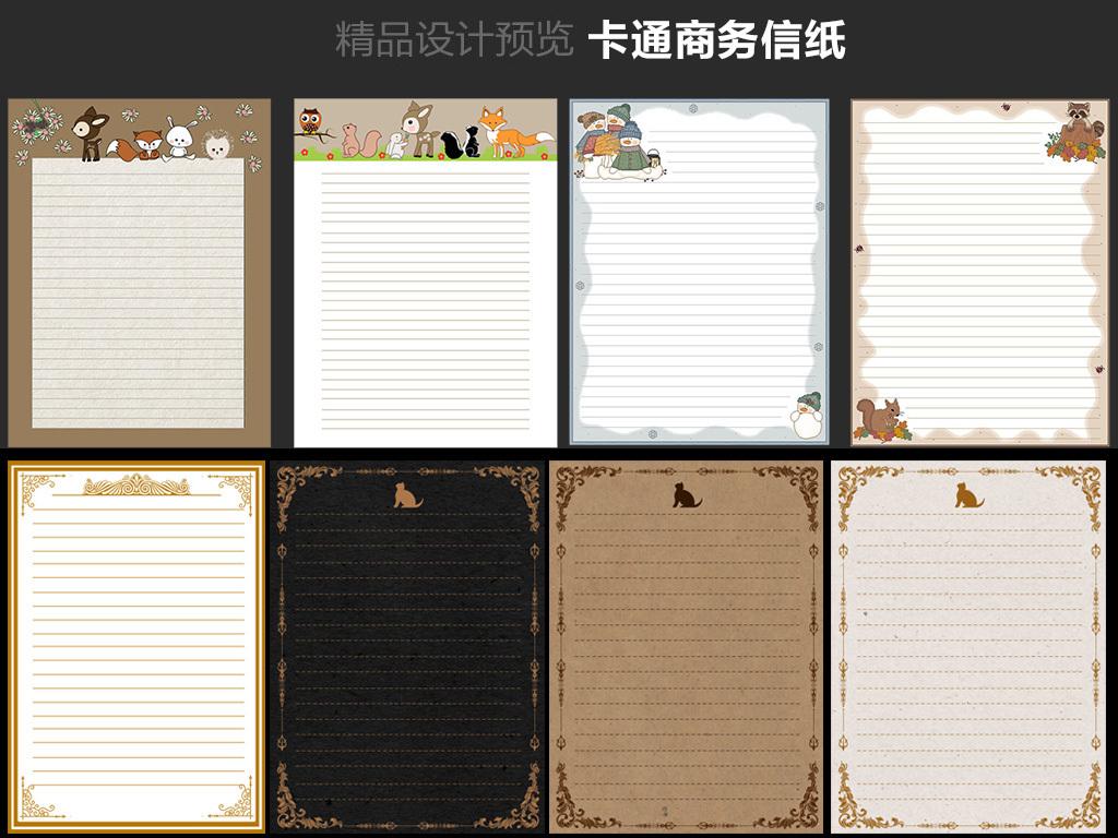 欧式复古花纹信纸黑色金色信纸模板多色