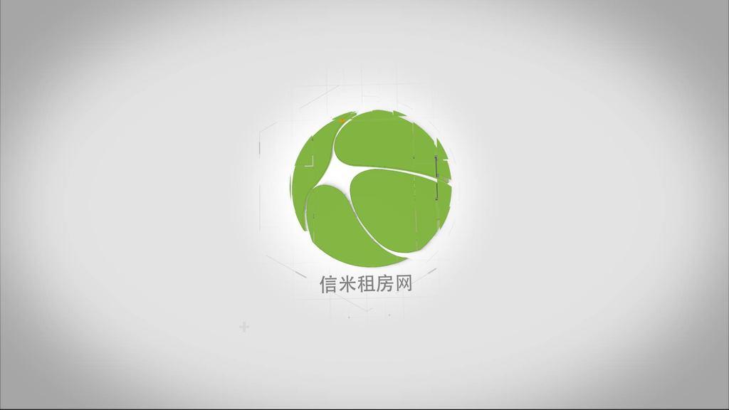 三维工程建筑立体动画logo标志片头folder图片