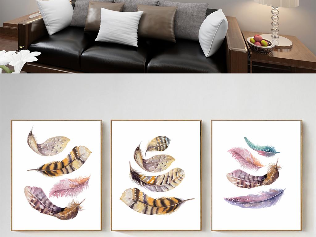 水彩手绘羽毛波希米亚风格北欧创意装饰画